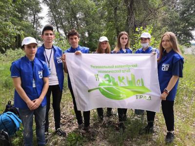 Волгоградская область развивает эковолонтерство в молодежной среде