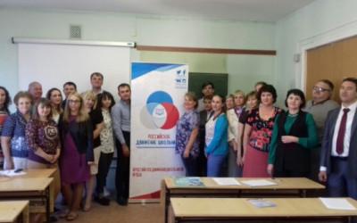 Активисты «РДШ» обсудили вопросы развития экологического волонтерства в регионе