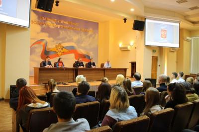 В Волгоградской области стартовали обучающие семинары для активистов антинаркотического добровольческого движения региона