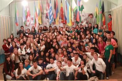 В Волгоградской области начинает работу молодежный форум «Межнациональный диалог»