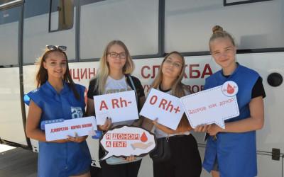 Молодежь региона приглашают присоединиться к донорскому движению региона