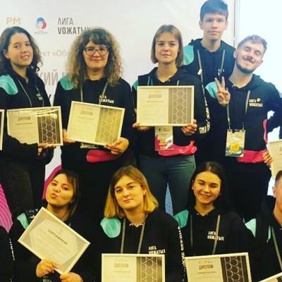 Волгоградка стала победителем всероссийского конкурса «Лига вожатых»