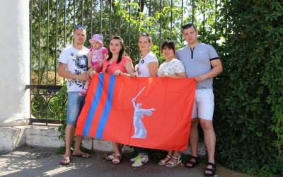 Молодые семьи представят волгоградский регион на всероссийском форуме в Костромской области