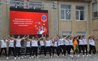 В волгоградском регионе начал работу первый рекрутинговый центр по привлечению городских волонтеров