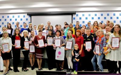 В Волгограде наградили победителей регионального этапа конкурса «Доброволец России»