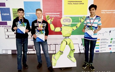 Волгоградские школьники вошли в тройку призеров на окружном фестивале «Робофест-Юг»