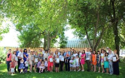 В регионе наградили лауреатов региональных конкурсов молодых семей