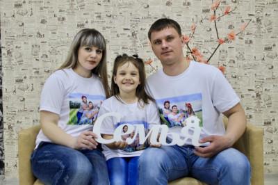 Молодые семьи Волгоградской области приглашаются к участию в конкурсе