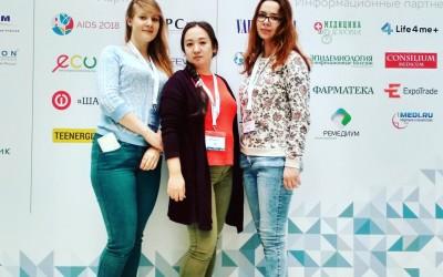 Сотрудники Центра молодежной политики приняли участие в работе молодежной площадки «Технология жизни»