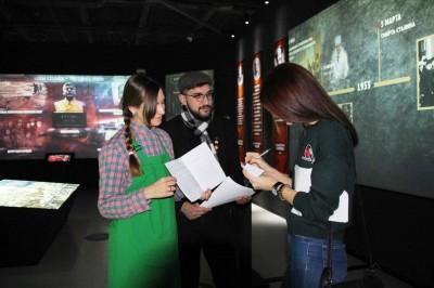 Молодежь региона приняла участие в историко-краеведческом квесте «Патруль времени»