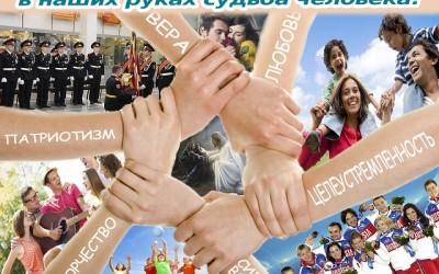 В Волгоградской области подвели итоги конкурса социальной рекламы «Спасем жизнь вместе!»