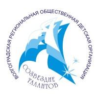 ВРОДО «Созвездие талантов»
