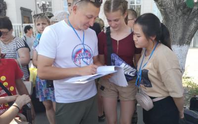 Волгоградские школьники встретили лето на Черноморском побережье