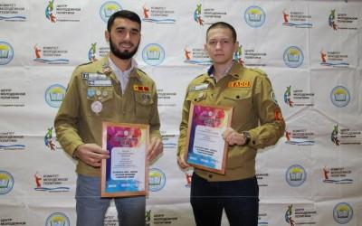 В волгоградском регионе подвели итоги работы студенческих отрядов