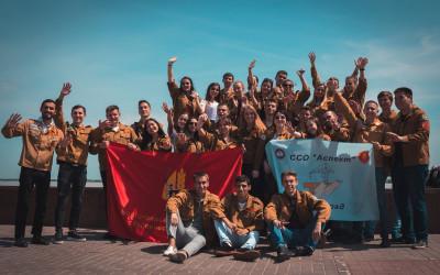 Студенческие отряды Волгоградской области принимают участие во всероссийском слете