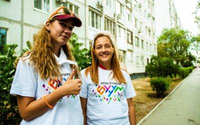Молодежь Волжского приглашают к участию в фотоконкурсе