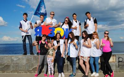 Волгоградских активистов приглашают к участию во всероссийском конкурсе по развитию ЗОЖ