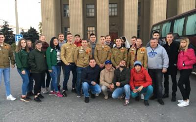 Волгоградские студотряды посетили Всероссийский слет