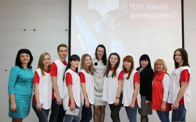 В преддверии национального дня донора молодежь региона сдала кровь