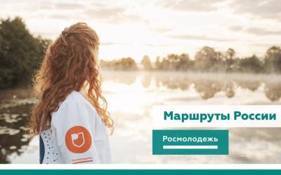 Волгоградских журналистов приглашают в экспедиции
