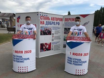 В Волгоградской области начал работу региональный корпус «Волонтеры Конституции»
