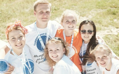 Открыта регистрация на молодежные форумы для иностранных граждан!