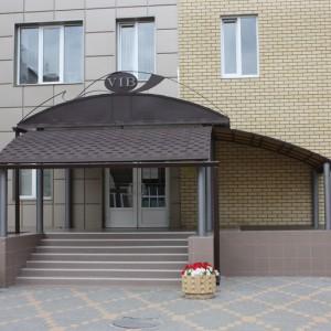 Картинки по запросу волгоградский институт бизнеса