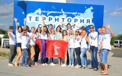 В волгоградском регионе молодежные инициативы реализуют с привлечением федеральных грантов