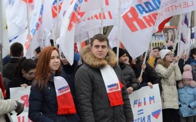 """Мы вместе: молодежь региона вместе со всей страной встретила """"Крымскую весну"""""""