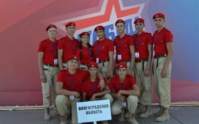 Волгоградские юнармейцы станут участниками первого Всероссийского форума «Я-Юнармия»