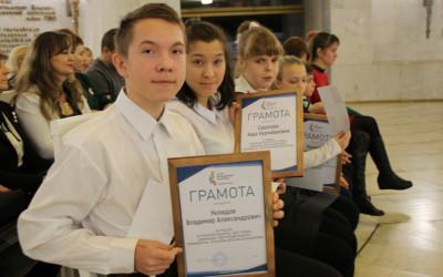 В Волгоградской области подвели итоги конкурса «Без границ»