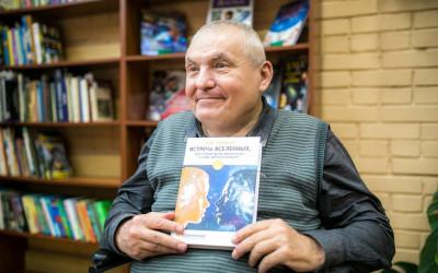 В лагере «Зеленая Волна» состоялась встреча с московским профессором Александром Суворовым