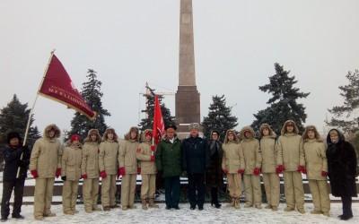 Волгоградская молодежь почтила память защитников Отечества