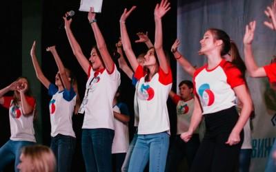 Юные волгоградцы отметили день рождения «Российского движения школьников»