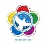 В Волгоградской области стартовал отбор волонтеров на Всемирный фестиваль молодежи и студентов