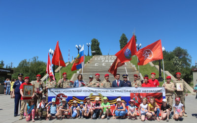 В Волгоград прибыл патриотический автопробег «Юнармия – от Победы к Победам!»