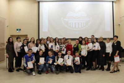В Волгограде наградили победителей регионального конкурса «Музей 21 века»