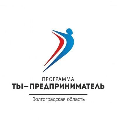 """Росмолодежь представит программу """"Ты-предприниматель"""" на форуме в Сочи"""