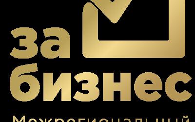 В Волгоградской области впервые пройдет межрегиональный форум молодежного предпринимательства