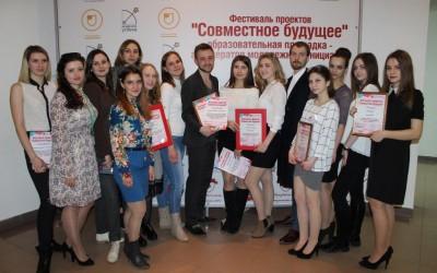 В Волгограде завершился фестиваль «Совместное будущее»