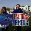 МБУ ГКЦСОМ «Планета молодых» г. Камышин