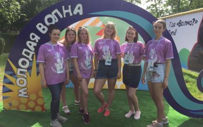«Молодая волна» добровольцев Волгоградского региона покорила Ростов